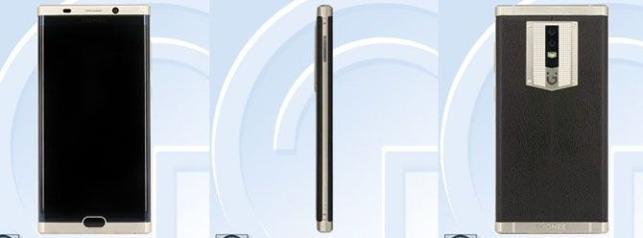 7000 mAh bataryalı telefon: Gionee M2017