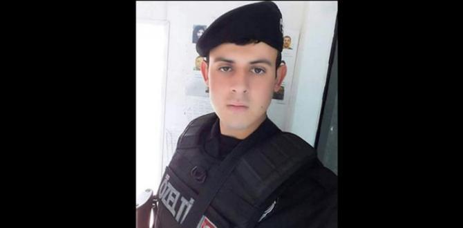 Çevikkuvvet polisi Ufuk Bozgeyik şehit oldu