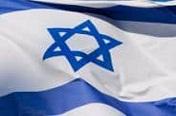 İsrail'den açıklama: Oradaydı, haber alınamıyor!